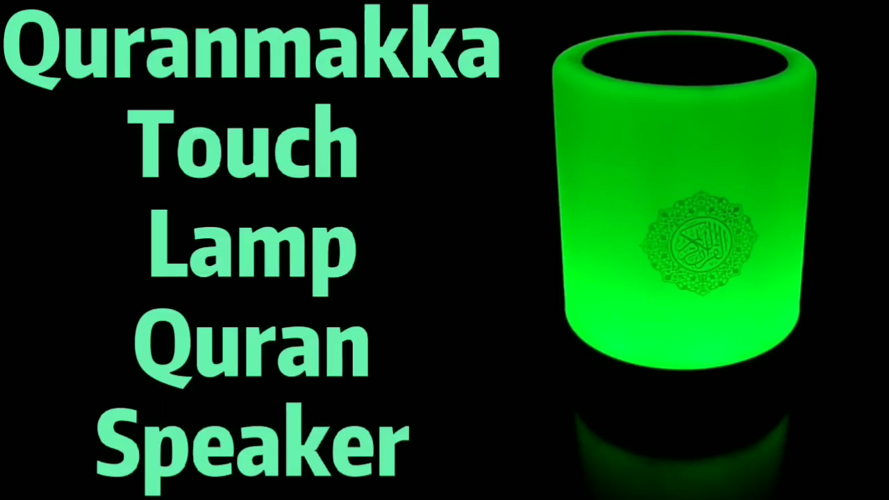 Islamic Gift Digit Bluetooth LED Touch Lamp Quran Speaker with Remote Control 8GB Surah MP3 Free Download