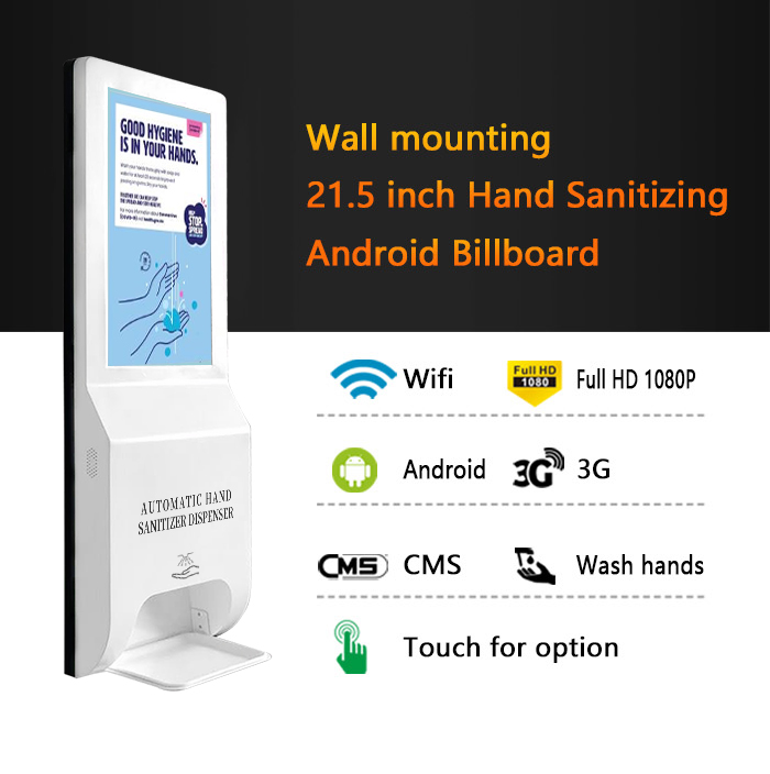 2020 Hot Selling 21.5 inch digital signage advertising player with automatic hand soap dispenser