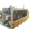 /product-detail/good-quality-automatic-carton-packaging-machine-for-bottled-yellow-rice-wine-62411851819.html