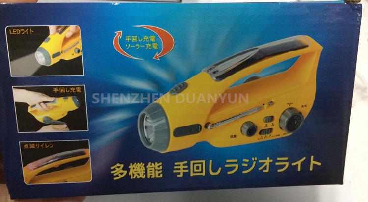 Fabrika fiyat Lampe de masa meşale ışık hayatta kalma aracı acil radyo ile el feneri lambası mobil güç banka Iphone 11Pro