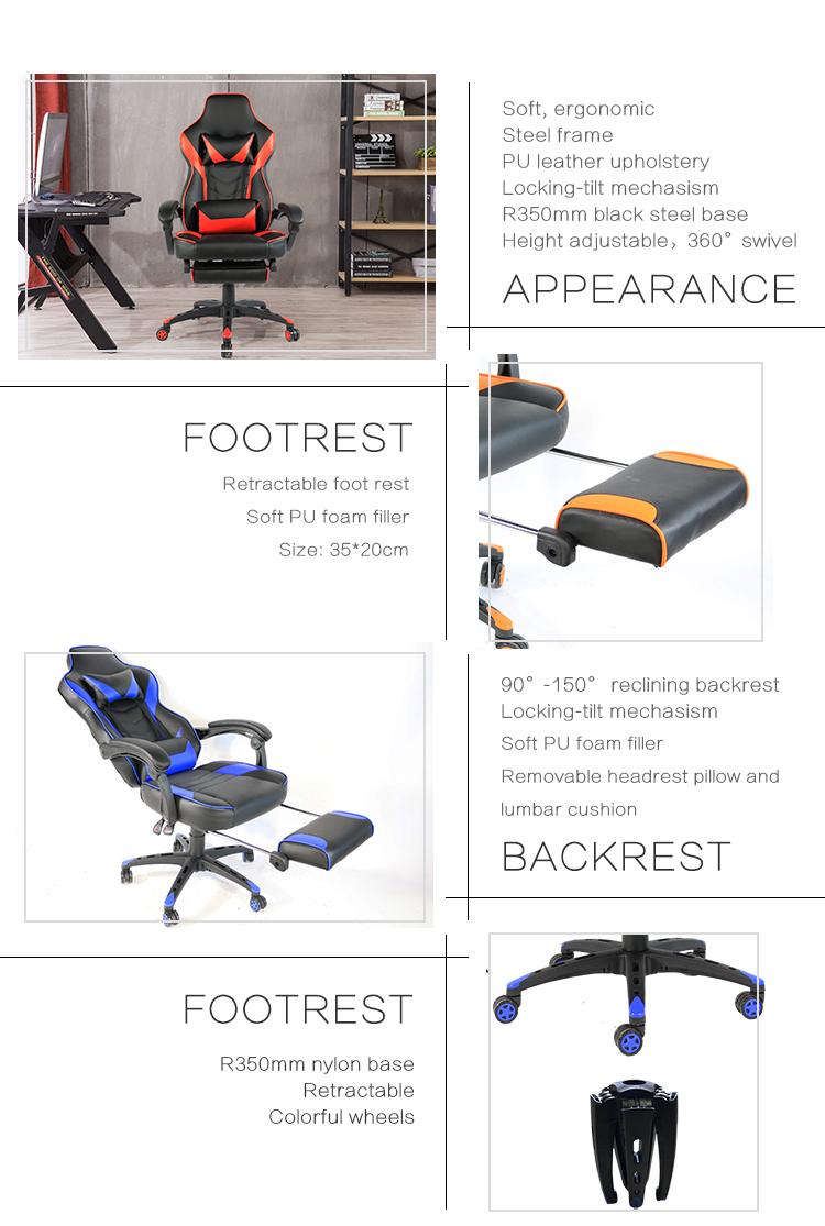 مقعد مكتب سباق الكمبيوتر سباركو عالية الظهر لعبة بولي Leather الجلود مستلق ألعاب وسادة التنفيذي Esport الألعاب كرسي دوار