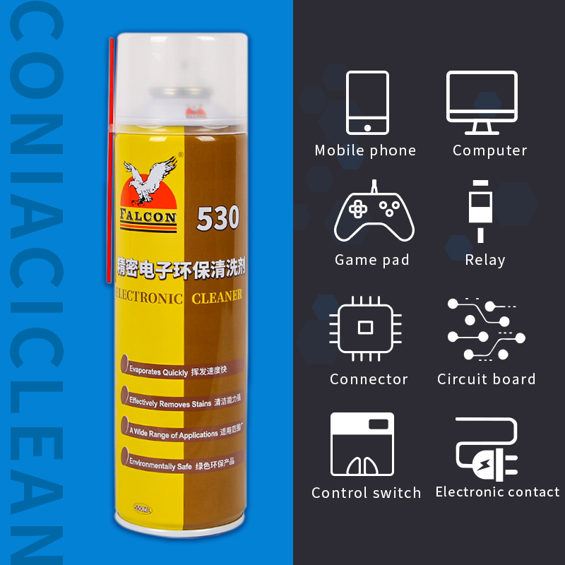 Falcon 530 mobile phone screen quick dry electronic contact cleaner spray cleaning agent