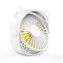 3 скоростной мини USB Настольный вентилятор персональный портативный охлаждающий вентилятор с поворотом на 360 градусов регулируемый угол дл...(Китай)