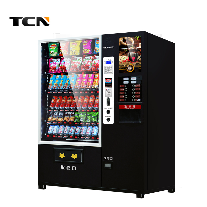 Tcn Cup Noodle Vending Machine Cafe