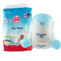 Top quality OEM low price super thin disposable baby diapers nappies