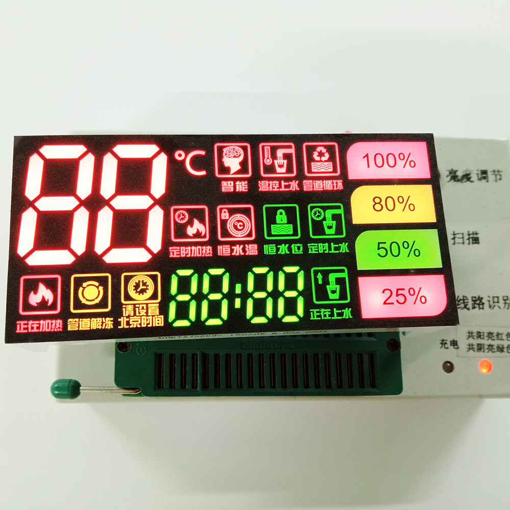 High brightness OEM ODM customized home application use  led display module