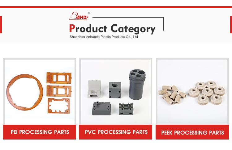 מפעל מחוייט CNC טוב עצמי שימון פלסטיק הצצה ספירלת תולעת ותולעת ציוד עבור שונים מכונת