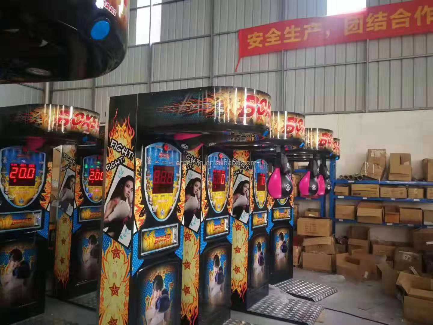 Indoor game center boxing punch arcade game machine coin operated boxing machine