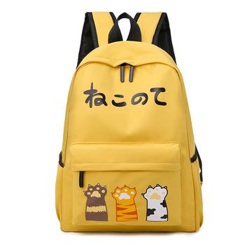 Hot sale stylish college bag school bags backpack children school bag