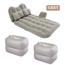 Многофункциональная надувная подушка на заднее сиденье для автомобиля, аксессуары для автомобиля(Китай)