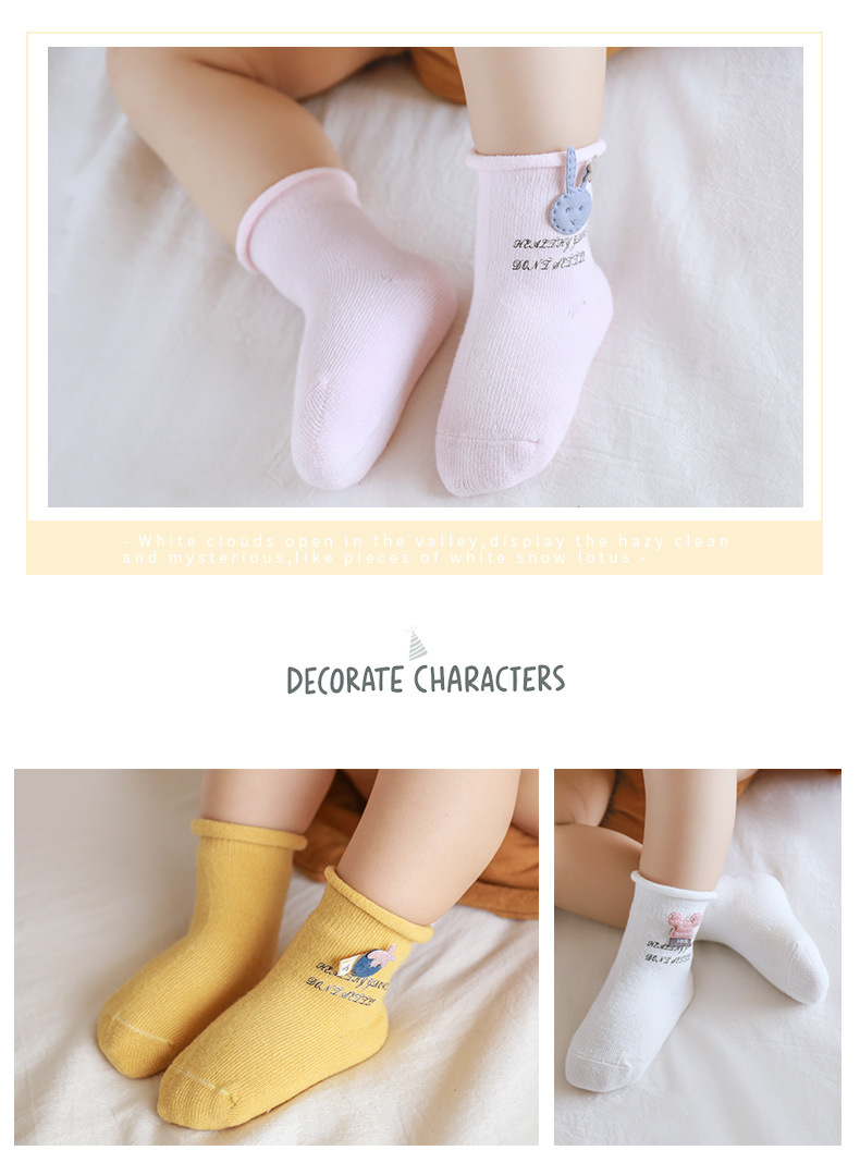 Autumn and winter new pine mouth baby socks cartoon accessories letters baby tube socks curled edge newborn