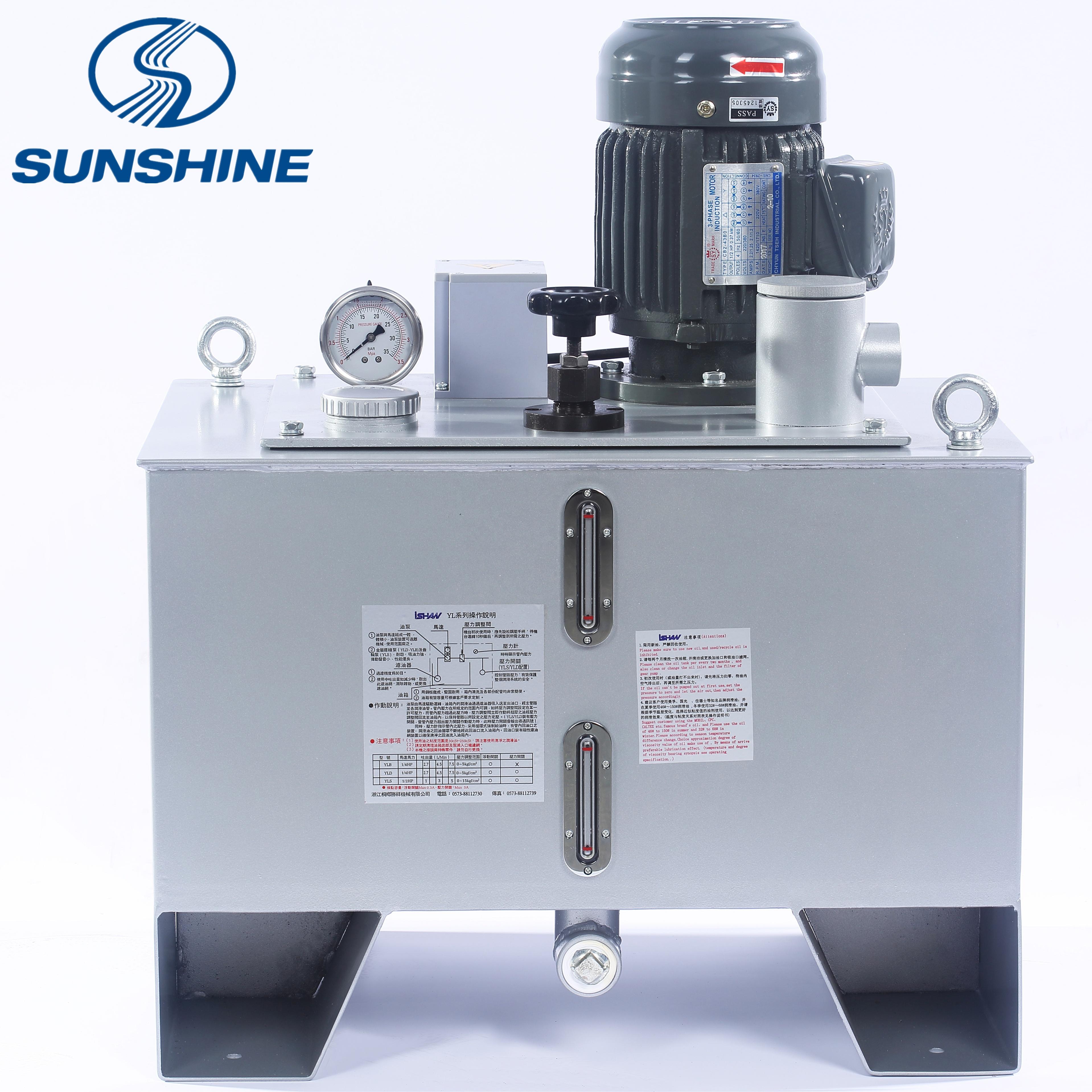 YLS 1/2HP 20L 30L 40L 60L 80L 100L Circulating electric thin oil lubrication pump station oil saving hydraulic pump