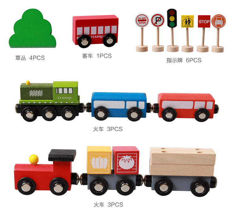 High quality 8 year 120PCS Set wooden diy educational stacking track slot toys