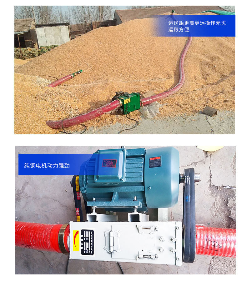 Automatic suction machine Screw auger automatic feeding machine for plastic particles Feeder Small grain suction machine