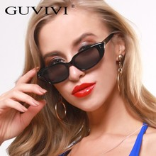 Guvivi New vintage rice nail sunglasses women's tide European and American wild small frame sunglasses personality