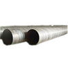 /product-detail/820mm-saw-steel-pipe-for-cement-lined-steel-pipe-60622485661.html