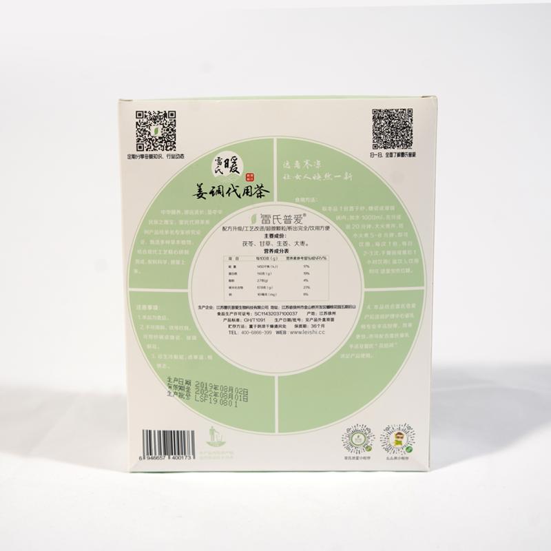 Fertility supplements for women lactation chinese herbal tea - 4uTea | 4uTea.com