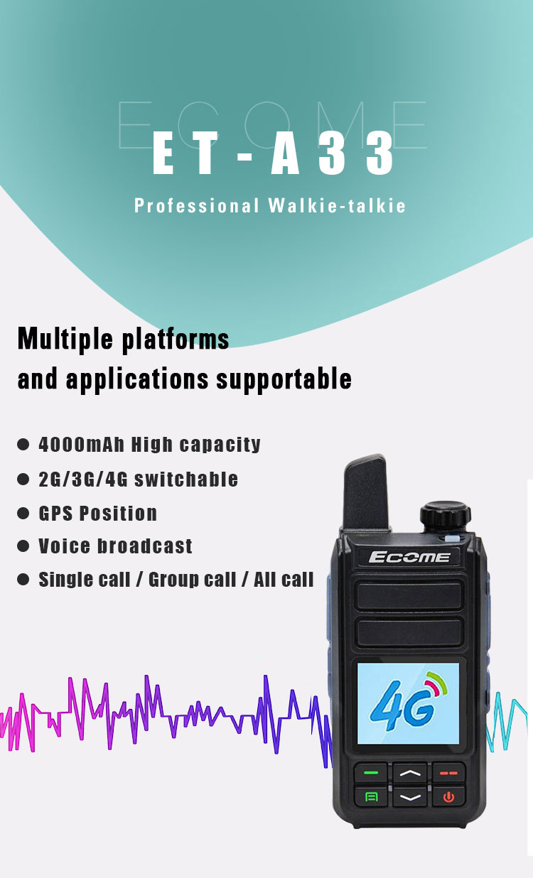 Ecome ET-A33 4G LTE network android Poc PTT radio walkie talkie with sim card