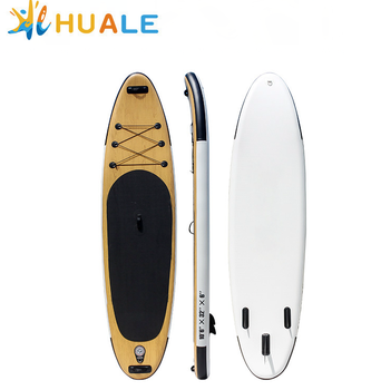 Huale Inflatable Stand Up Paddle Board Surfing Sup Paddle Board
