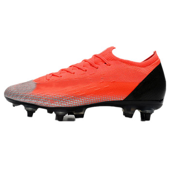 Wholesale Factory Football Shoes,Cheap