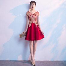 V-образный вырез китайский сексуальный Восточный вечерние женские ежегодная встреча Cheongsam шоу на сцене платье Qipao; элегантные туфли в стиле ...(Китай)