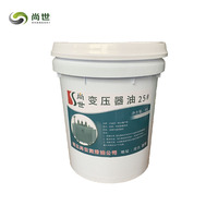 25# 45# Electric insulating Transformer oil
