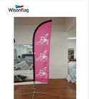 Hot selling 2.8m All Aluminum Pole feather promotional usage advertising exhibition event flying banner and beach flag