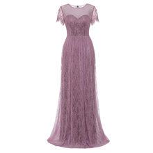 Платье бордового цвета с овальным вырезом размера плюс, вечернее платье, элегантное ТРАПЕЦИЕВИДНОЕ ПЛАТЬЕ с короткими рукавами, свадебные ...(Китай)