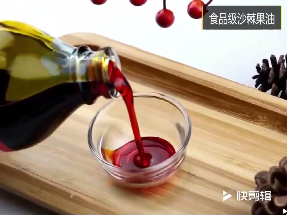 Sea Buckthorn Oil Capsule Bulk for Gastric Stomach health