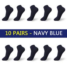 10 пар/лот, мужские носки больших размеров, хлопковые 44, 45, 46, 47, 48, дышащие носки-лодочки, короткие летние деловые мужские носки больших размер...(Китай)