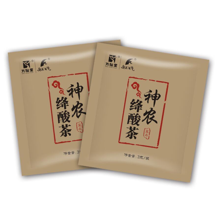 Jiang suan cha herbal teas functional Hypoacid tea - 4uTea | 4uTea.com