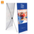Portable X banner display, retractable X banner for exhibition