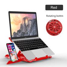 Складная подставка для ноутбука Seenda, вращающийся на 360 градусов, эргономичный дизайн, подставка для ноутбука, настольная охлаждающая подста...(Китай)
