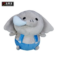 Crystal super soft fabric customized children Polypropylene cotton gray baby elephant Plush Toy