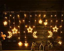 Сказочный светильник s, светодиодный светильник s, Рождественская гирлянда с пультом дистанционного управления, солнечный светильник, водо...(Китай)