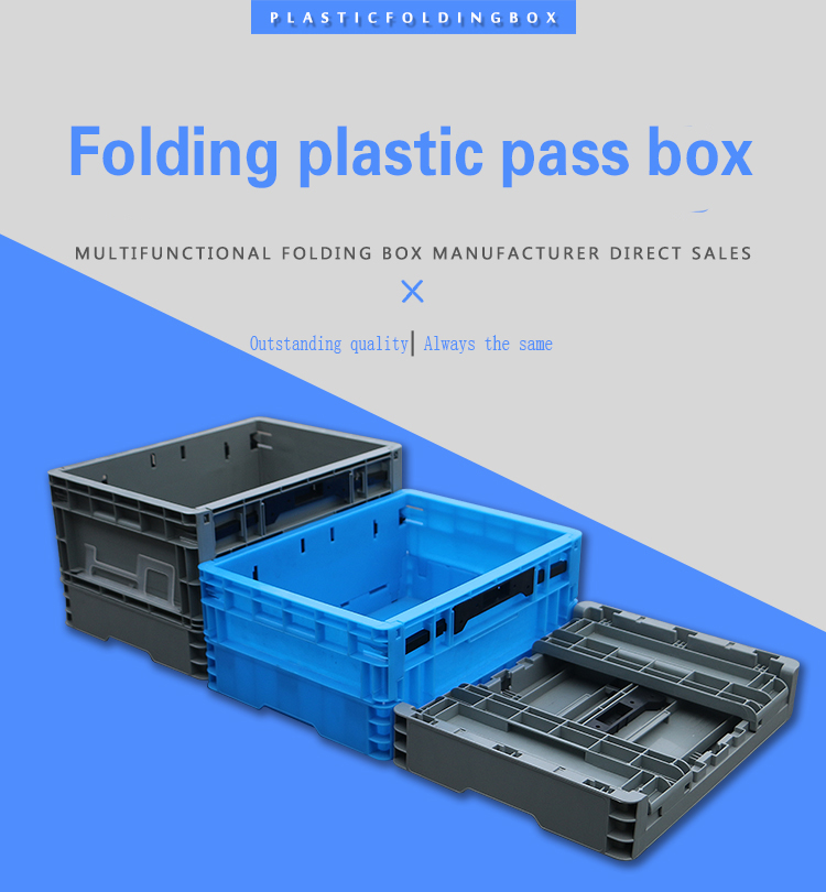 wholesale plastic totes Convenient and practical folding plastic recycling box