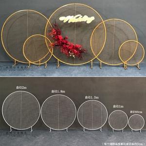 Naxilai High quality wedding decoration metal circle grid stand gold round mesh  wedding backdrop mesh screen