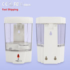 2020 ready to ship hot sale product infrared wall mounted pump sanitizer soap dispenser