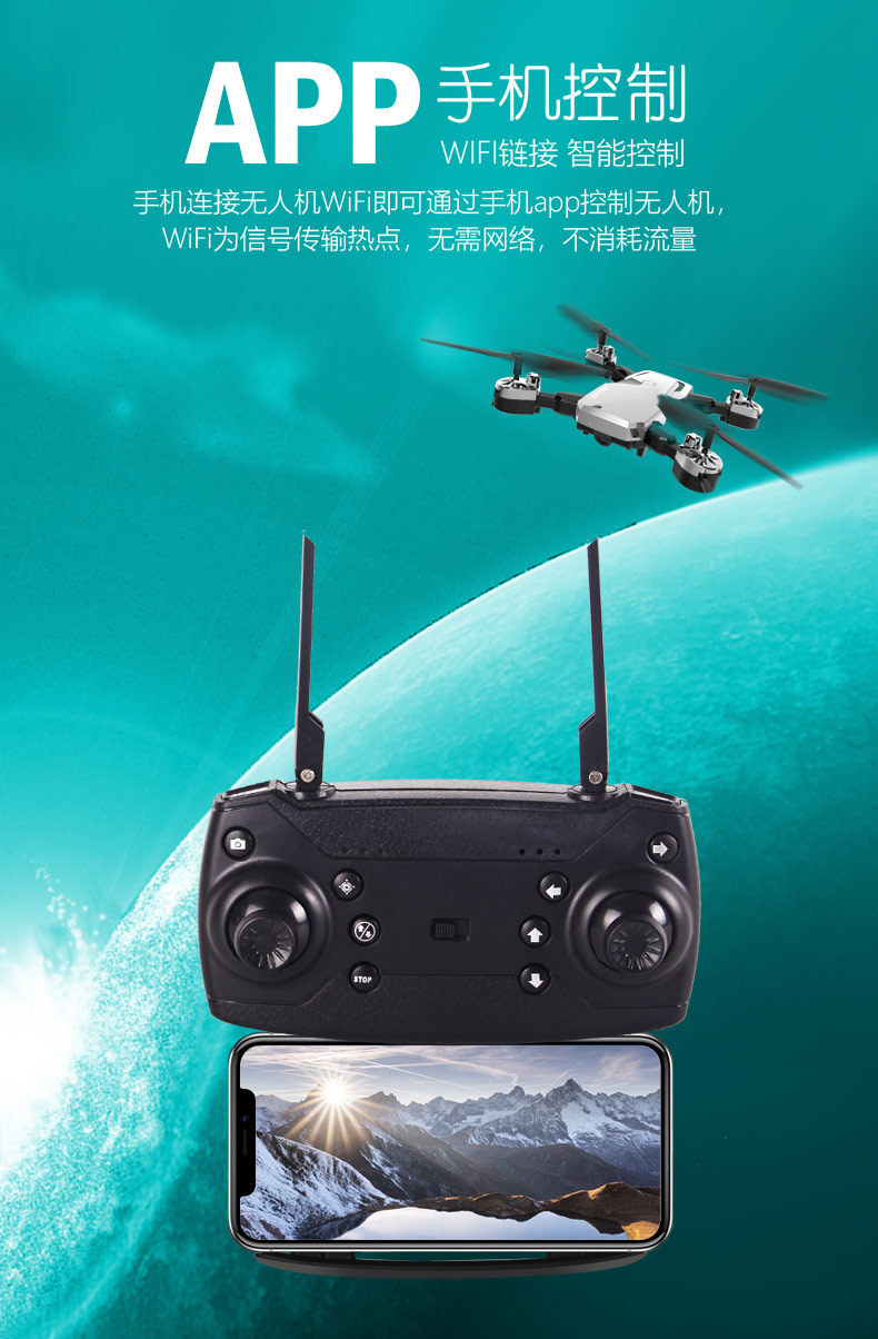 Best S169 / L2 / JY09 drones with camera hd / camera drone / mini drone OEM wholesale in alibaba