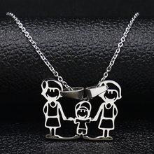 2020 семейная мама папа и два мальчика две девочки из нержавеющей стали Ожерелье Женщины серебряного цвета ожерелья Jewerly joyas N19516(Китай)