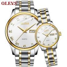 OLEVS Роскошные парные часы стильные кожаные часы из нержавеющей стали водонепроницаемые кварцевые часы мужские и женские аналоговые часы(Китай)