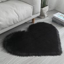 Ковры с сердечками для гостиной/спальни из искусственной шерсти овчина, Пушистый Ковер из искусственного меха, пушистый мягкий ковер(Китай)