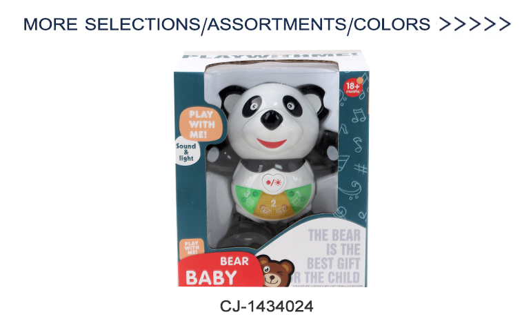Battery operated mini decoration funny electronic cartoon  bear plastic toy