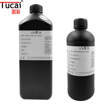 Wholesale price uv ink cleaning solution for Epson KONICA Ricoh print head