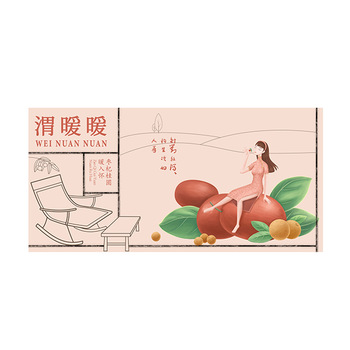 2021 Healthy Tea Womb Tea Natural Herbal Fruit Tea Private Label - 4uTea | 4uTea.com