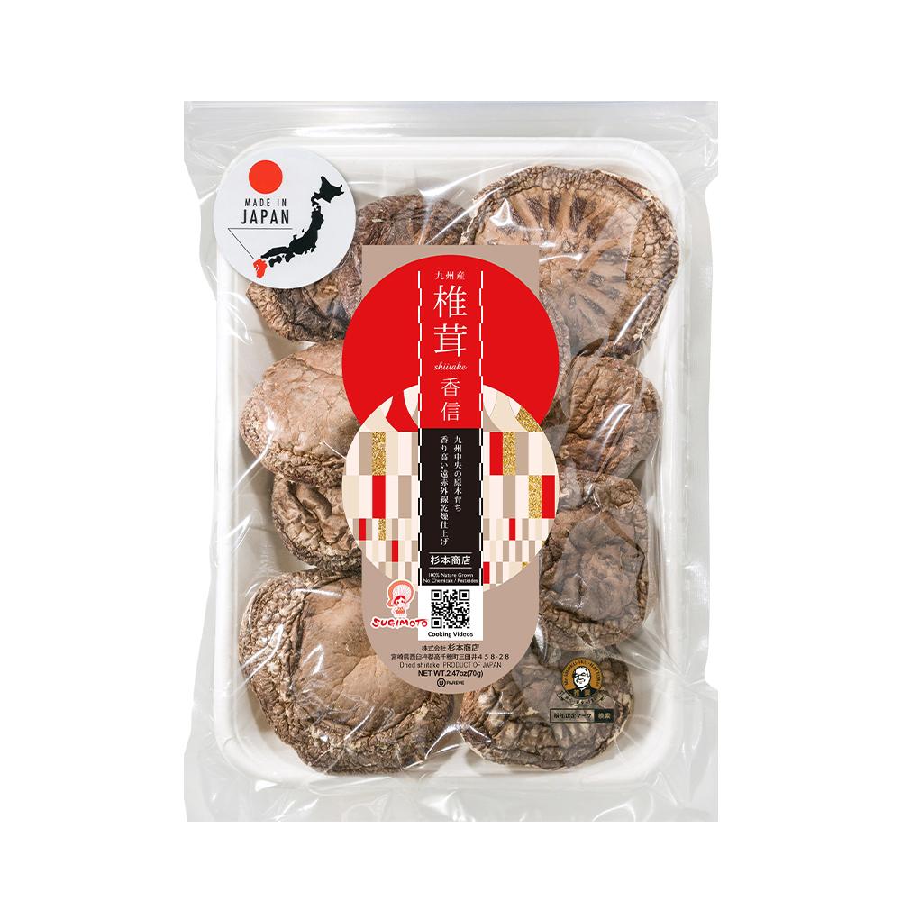 Japanese Dried Shiitake Koshin 70g
