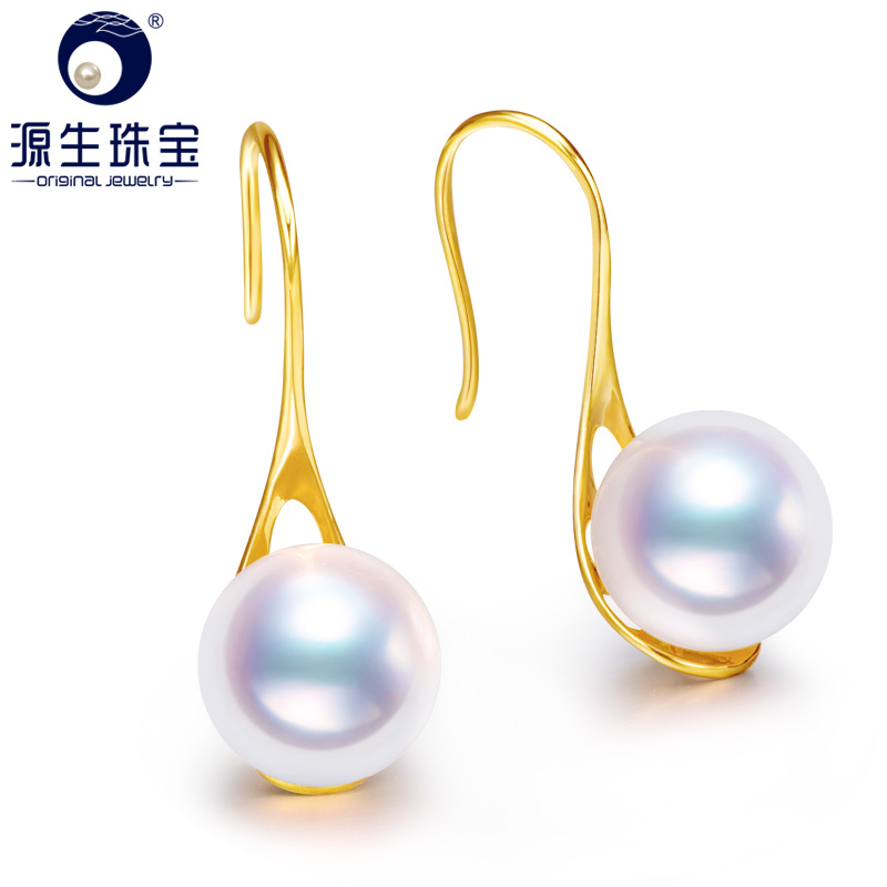 [YS] 18k gold 7-8mm Akoya Seawater Perfect Round White/Gold Pearl Earring Jewelry