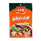 Pepper Fish Sichuan Custom Flavoring Buffalo Spice Seasoning