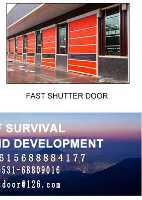 Industrial Door Factory Aluminium Folding Doors Fast Door