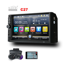 2 Din 7 zoll Touch Screen <span class=keywords><strong>Multimedia</strong></span> Unterhaltung System Auto DVD Player Auto Stereo mit SD Kartenleser